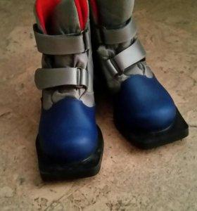 Ботинки лыжные р.33
