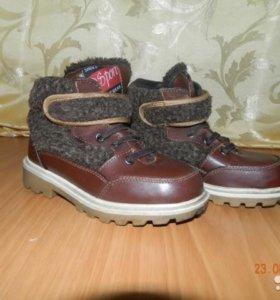 Обувь зима 29р