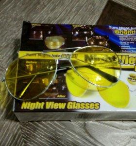 Новые очки водителя