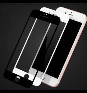 3D стекло для iPhone 6/6s/7