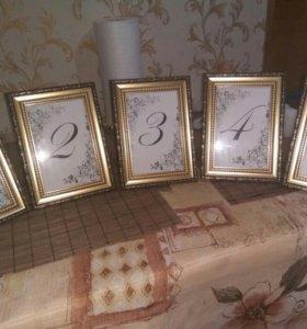 Рамки с номером стола для гостей  ( свадьба )