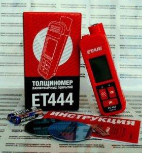 Автомобильный толщеномер ET-444