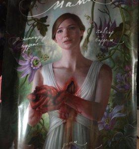 Плакат Дженнифер Лоуренс