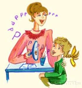 Логопедические занятия с дошкольниками