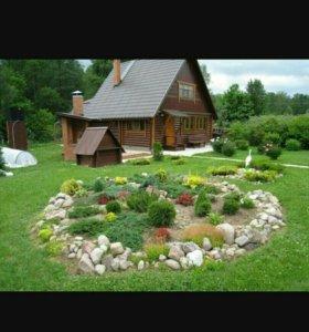 Уборка сада и огорода