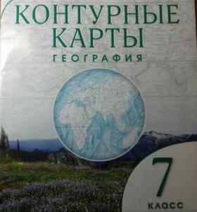 Контурные карты 7 класс по географии