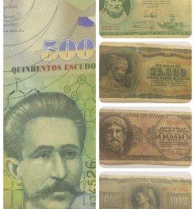 Банкноты разных стран мира