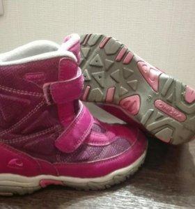 Комбинезон и ботинки