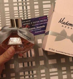 Женские ароматы парфюма