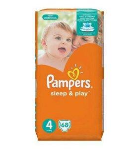 Pampers Sleep&Play 4 (8-14 кг) 68 шт.