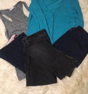 Кофта юбка платье джинсы