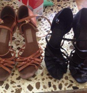 Для танцев обувь