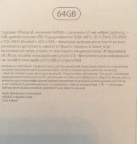 iPhone SE 64gb Gold РСТ гарантия 2г