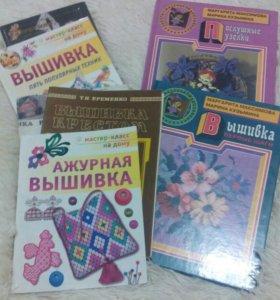 Нитки мулине, пяльца книги и журналы о вышивке