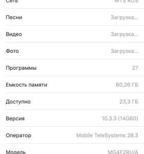 Iphone 6 -64gb