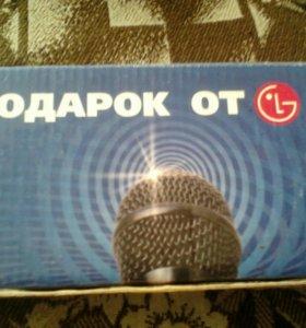 Подарочный микрофон LG