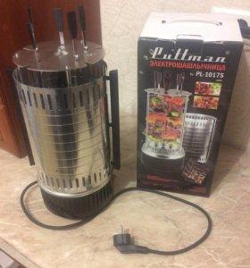 Электрошашлычница Pullman PL - 1017S