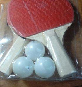 Ракетки для тенниса + шарики