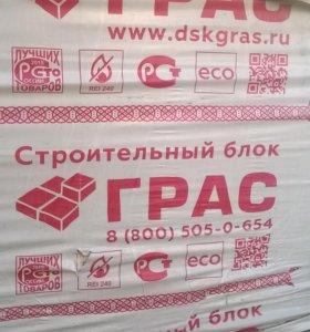 газосиликатные блоки 600*300*200