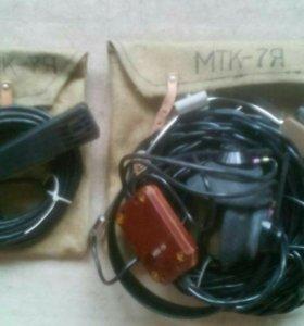 Микро телефонная гарнитура МК-7Я и МТК-7Я