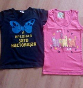 Новые футболки на девочку 42 размер