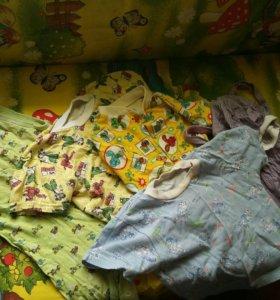 Ползунки, футболки, распашонки, чепчики