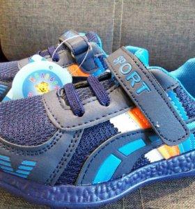 Новые кроссовки Колобок