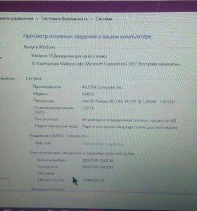 Ноутбук asus 2016 г