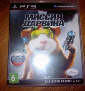 Диск на PS3 мисия дарвина
