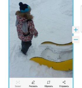 Комплект зимний детский