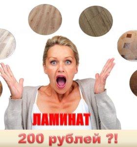 Ламинат Классик Деко