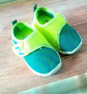 Классные мягкие кросовки