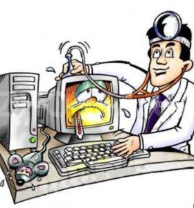 Компьютерная помощь в Чебоксарах