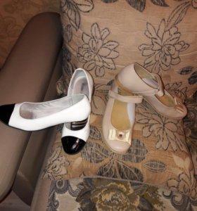 Туфли детские 2 пары