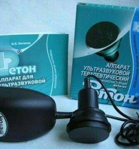 Аппарат ультразвуковой терапевтический Ретон