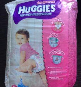 Продам памперсы трусики для девочек