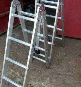 Лестницы четырёх секционная алюминиевая
