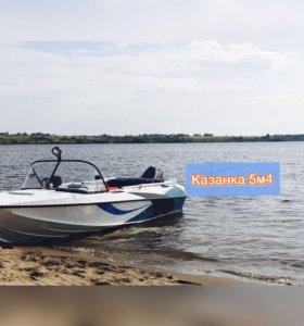 Казанка 5м4/ Yamaha 55/ с прицепом