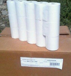 Чековая лента для ККМ. 69мм