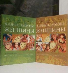продам 2 энциклопедии