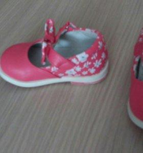 Ботинки пинеточные, туфельки на девочку