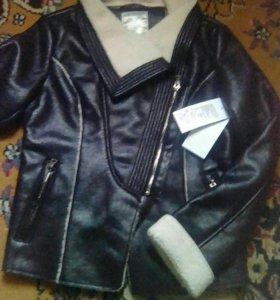 Новая куртка! S