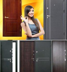 Входная металлическая дверь Гермес Станда