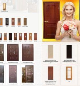 Дверь Сильвия венге