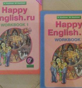 Рабочая тетрадь английский 7класс 2 части