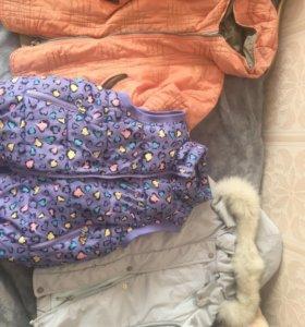 Куртки и жилет пакетом р. 134-140