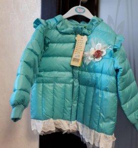 Новая куртка / курточка