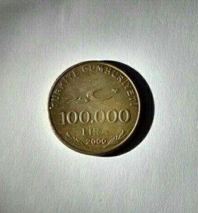 Юбилейная Турецкая лира 100000 2000 года, 75 лет Т