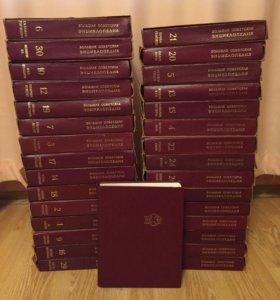 Большая Советская Энциклопедия(3-тие издание)