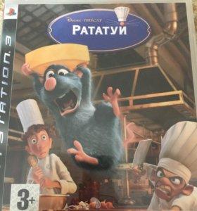 Игра Рататуи